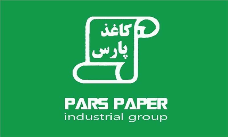 The instruction of Managing Director of Pars Paper Group Company and Mobilizing All Corona Virus Prevention measures