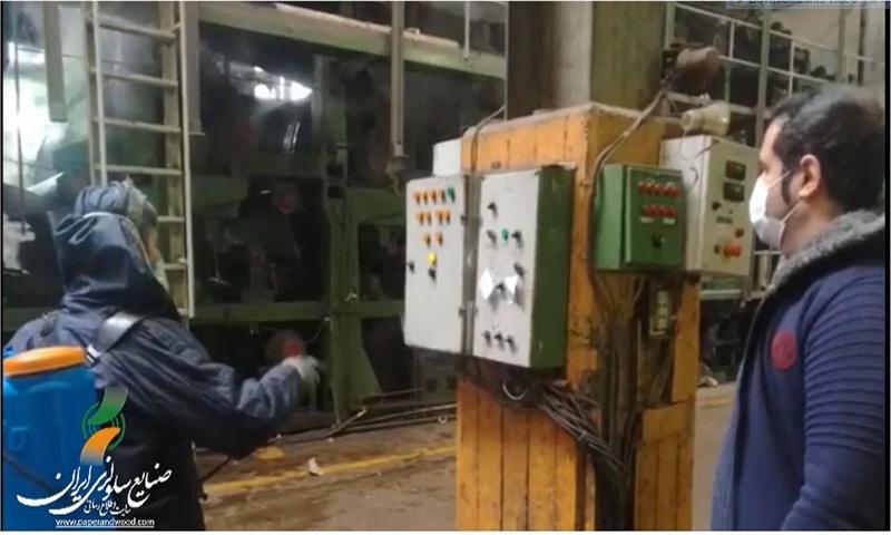 مبارزه با ویروس کرونا در کارخانه کاغذ سازی کاوه