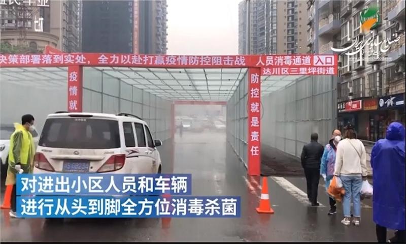 سیستم های جدید ضدعفونی ، ویروس کرونا در چین