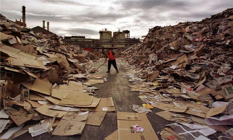 اطلاعیه مهم فدراسیون جهانی صنایع بازیافت