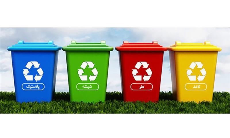 حفاظت از محیطزیست با کاهش مصرف