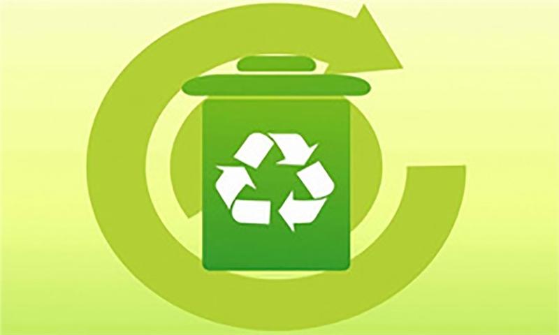 صنعت بازیافت از وضعیت موجود تا وضعیت مطلوب