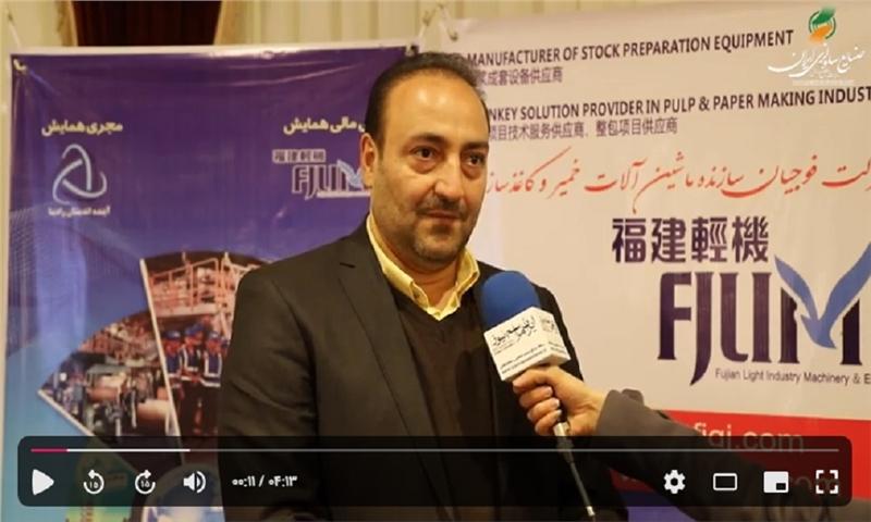 مصاحبه با جناب اقای سید حسین میرباقری