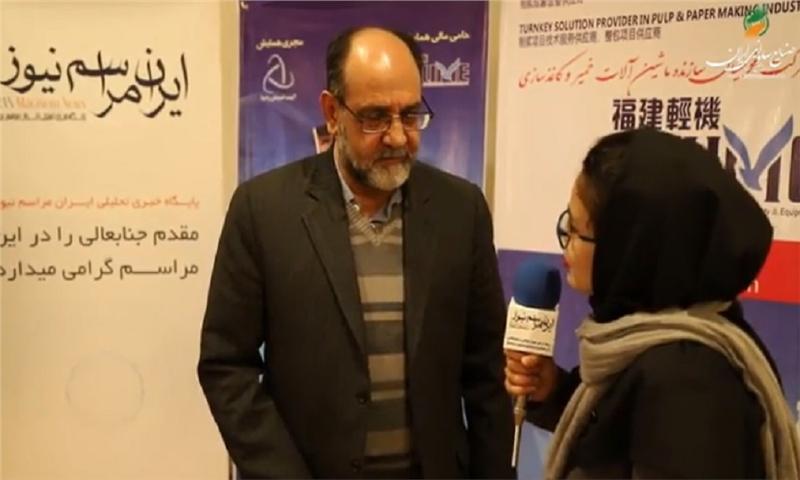 مصاحبه با اقای غلامرضا شجاع