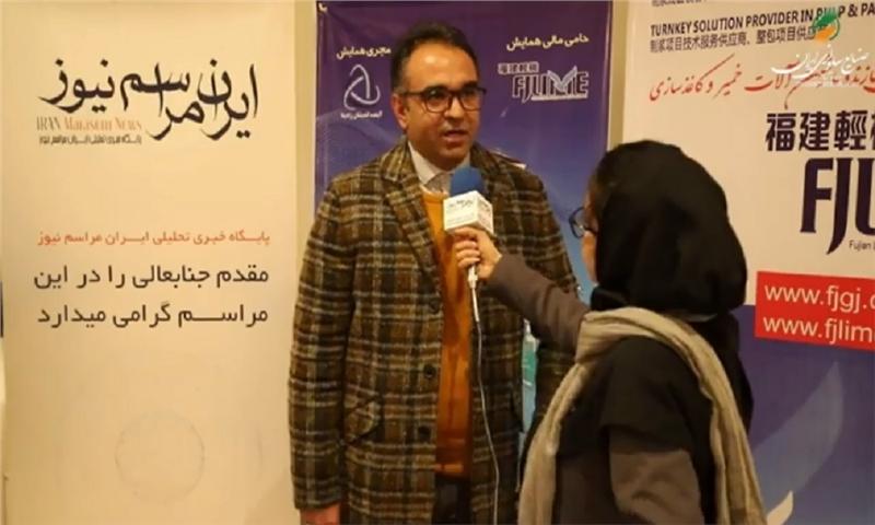 مصاحبه با جناب اقای بهشتی رییس مرکز تحقیقات ازن