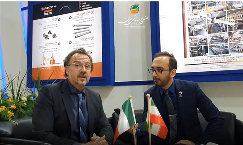 مصاحبه با آقای فلاویو مارین، مدیر فروش شرکت اسوکم پی ایتالیا