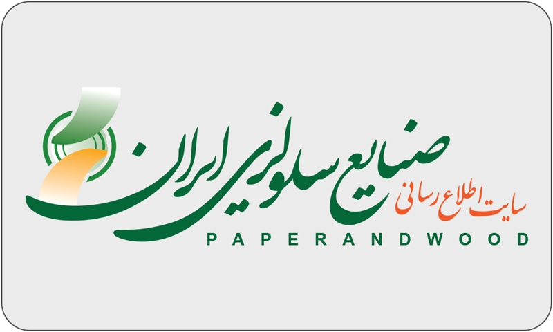 The inauguration of the production plant of entire Iranian thermal paper roll