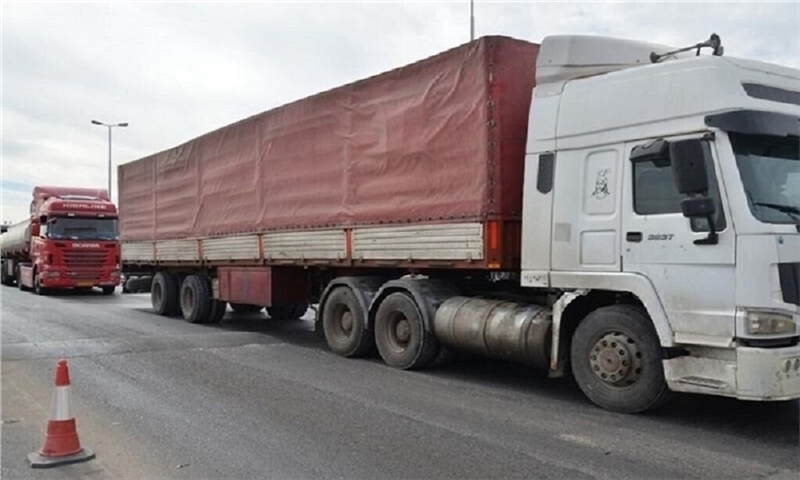 Trafficking pulp with the worth of three billion Rials was discovered in Naein