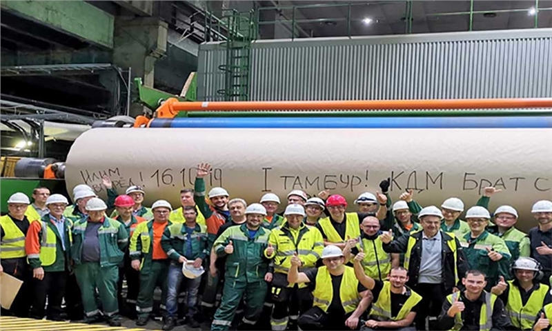 Ilim Group has completed the KLB Line Rebuild Project in Bratsk.