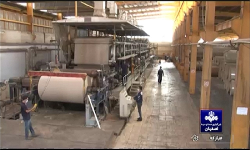 Paper production by recycling waste paper in Mobarakeh