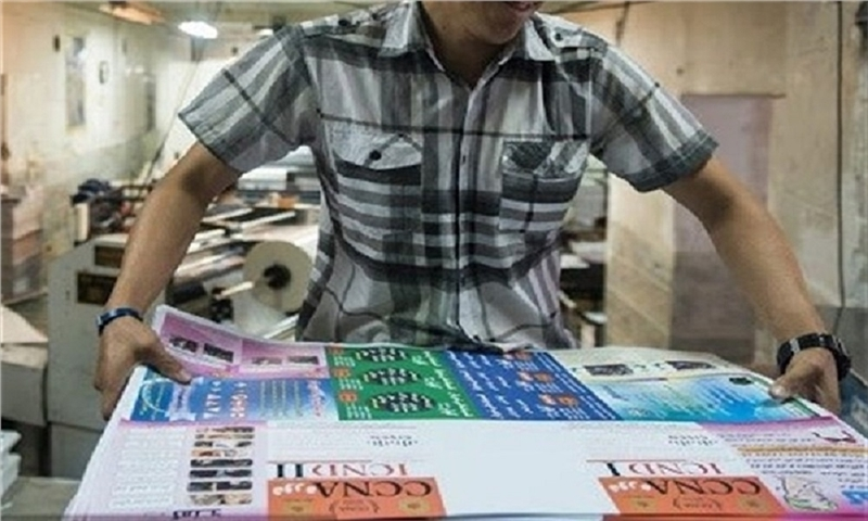 Falling prices in the stationery market / lack of customers forced traders to lower prices