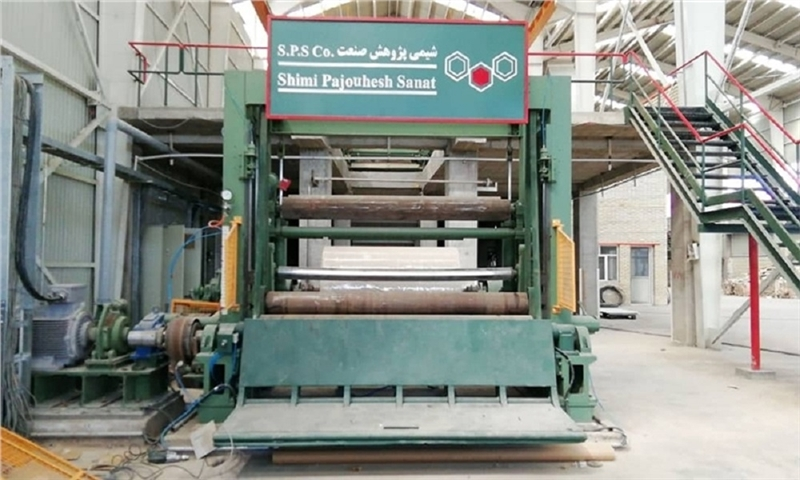 Launching a factory for the production of low grammage packaging paper and filter paper