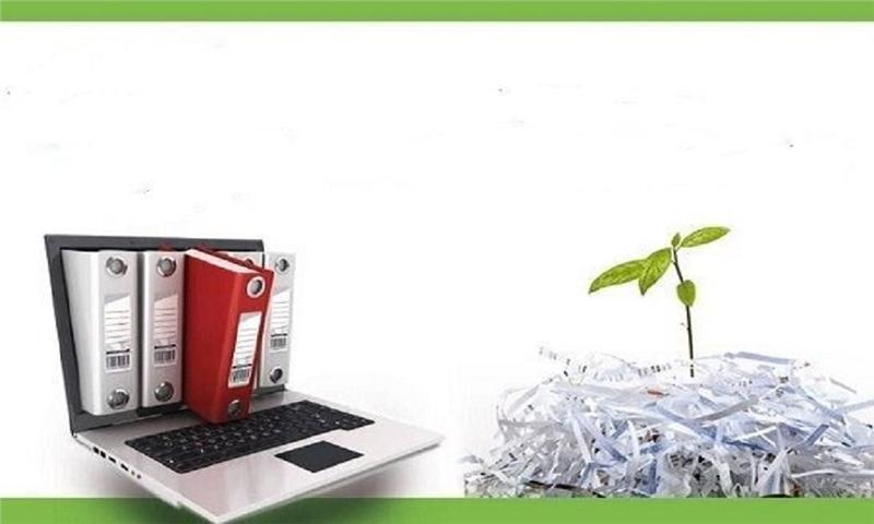 مکانیزه شدن پروندهها در بیمه سلامت چقدر کاغذ صرفهجویی میکند؟