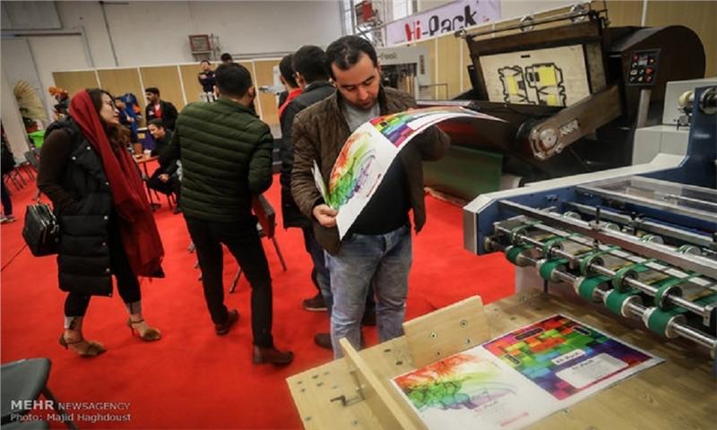 یستوششمین نمایشگاه چاپ و بستهبندی برگزار میشود