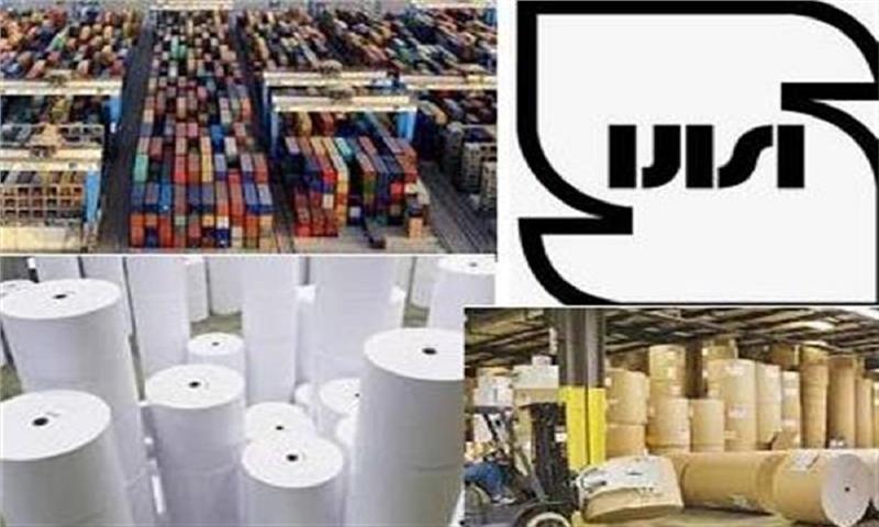 تشریح جزئیات تخصیص کاغذ نشر / ۲۵ درصد سهمیه کاغذ نشر وارد کشور شده است