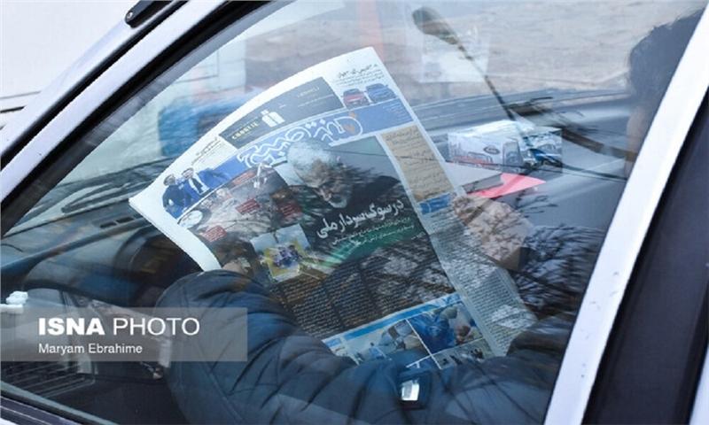 روزنامه کیلویی چند؟!/خبرنگار ایسنا به میان روزنامهفروشها رفت
