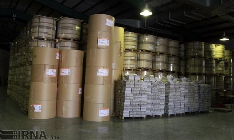 آخرین وضعیت کاغذ وارداتی حوزه نشر و مطبوعات