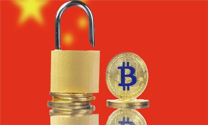 چین آزمایش ارز دیجیتالی خود را آغاز کرد