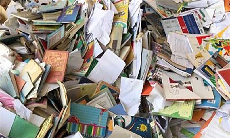 تبدیل روزانه حدود ۴۳ تن کاغذ به پسماند