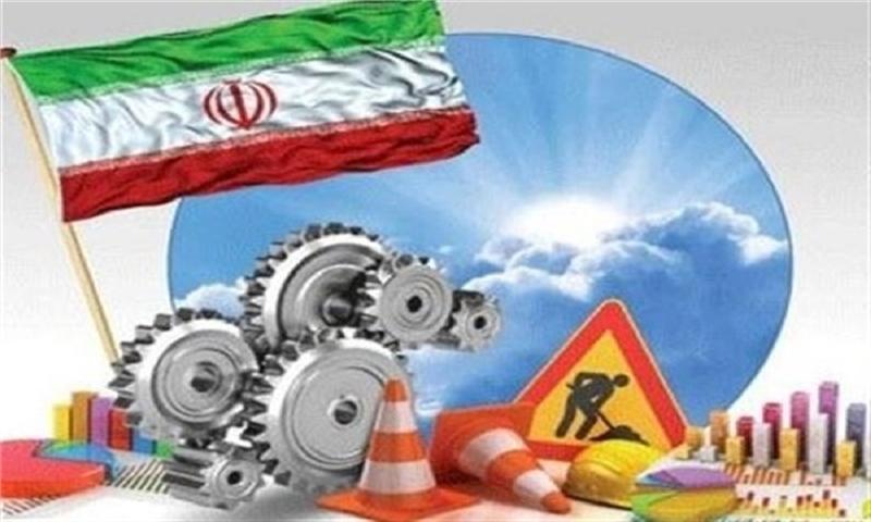 خراسان شمالی ظرفیت تبدیل شدن به پایتخت تولید کاغذ در کشور را دارد