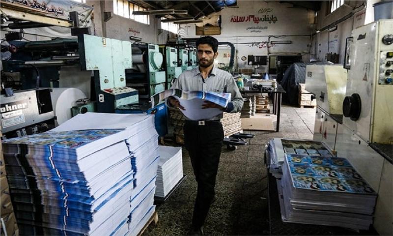 چاپ و بستهبندی، صنعتی که صادرات غیر نفتی را تحت تاثیر قرار میدهد