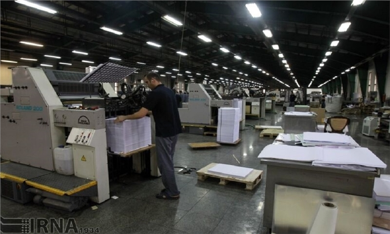 ۸۵ درصد مواد اولیه صنعت چاپ وارداتی است