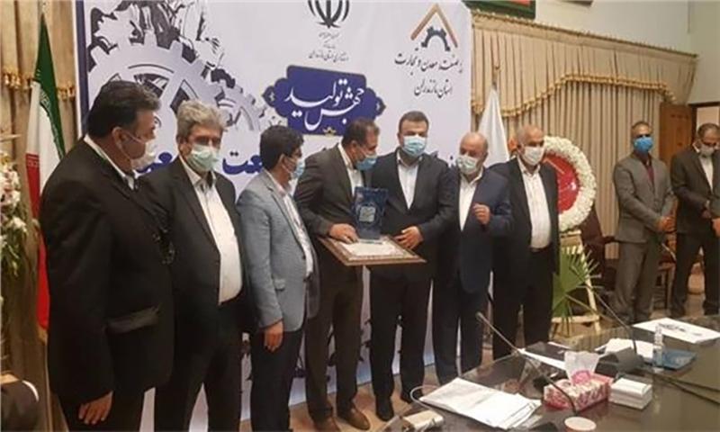 شرکت صنایع کاغذسازی قائم شهر، واحد نمونه صنعتی سال ۱۳۹۹ استان مازندران