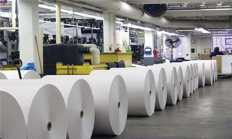 کاغذ مازندران، روی ریل تولید