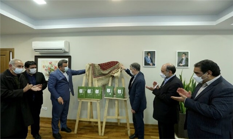 دانشنامه تبرستان و مازندران رونمایی شد