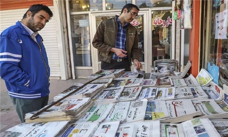 تعطیلی مطبوعات چهارمحال و بختیاری به واسطه کرونا و گرانی کاغذ؛ مسئولان تدبیر کنند