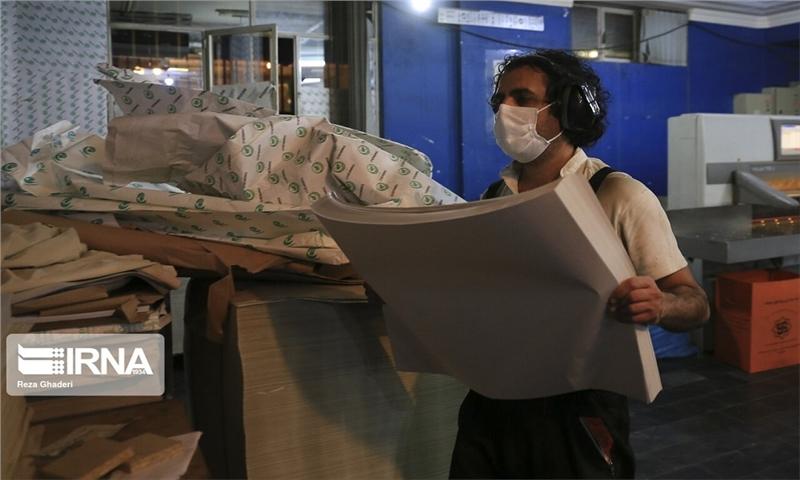 ۲ هزار تن محصولات چاپی از استان قزوین به سایر کشورها صادر شد