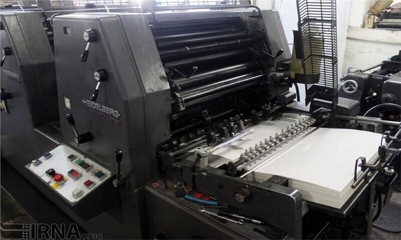 ظرفیتهای فراوان اما کمتر شناخته شده صنعت چاپ در تربت حیدریه