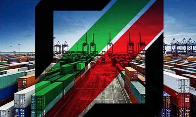 اخذ عوارض گمرکی کالاهای وارداتی براساس مأخذ مندرج در آیین نامه اجرایی قانون مقررات صادرات و واردات