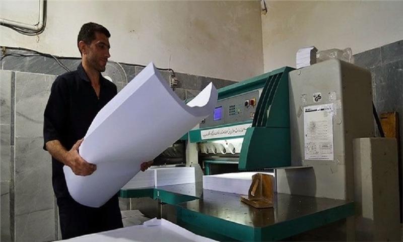احتمال آشفتگی بیشتر در بازار کاغذ/ چرا نامههای وزیر ارشاد را جواب نمیدهند؟