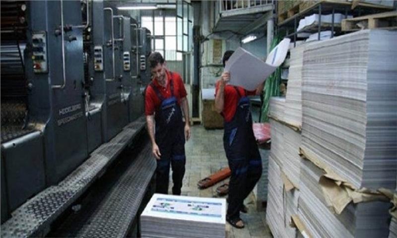 فقدان ثبات قیمتهای مواد اولیه بزرگترین مشکل صنعت چاپ