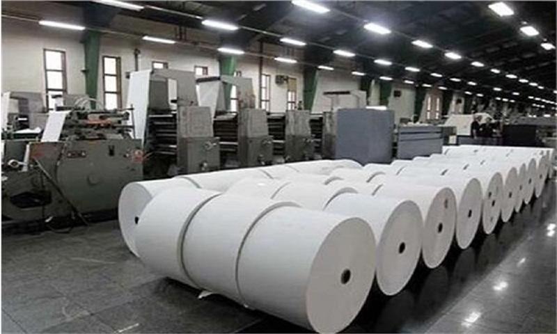 مهلت ارائه مدارک برای واردات کاغذ مورد نیاز مطبوعات کشور تمدید شد