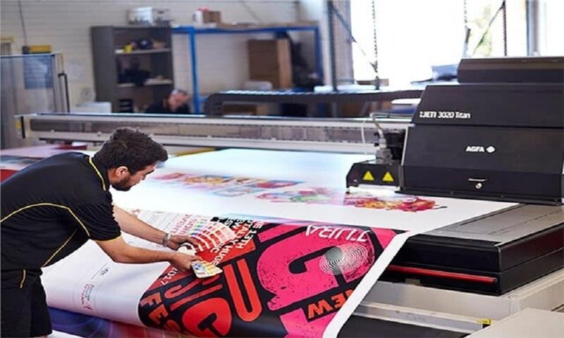 زخمهای عمیق صنعت چاپ