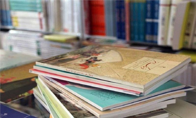 چاپ و توزیع ۱۴۶ میلیون جلد کتاب برای ۱۵ میلیون دانش آموز