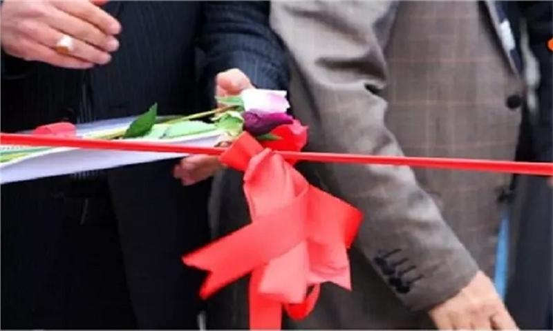 ۲ واحد تولیدی در شهرک صنعتی گنبدکاووس افتتاح شد