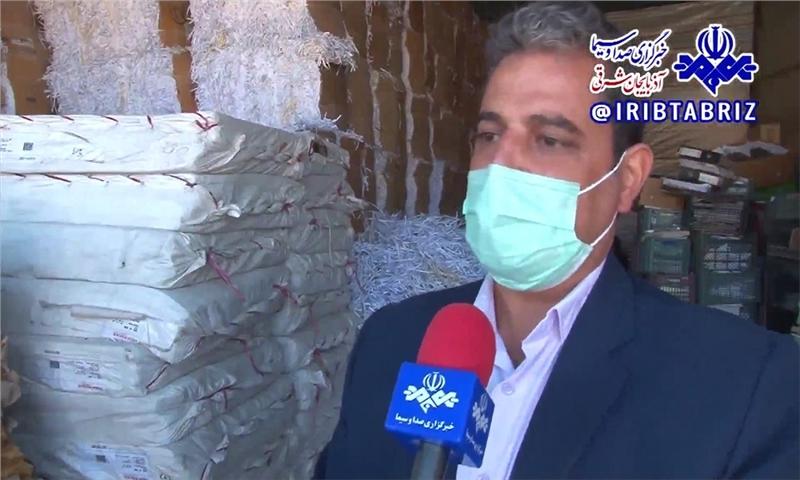 کارآفرینی از طریق بازیافت کاغذ باطله در مراغه