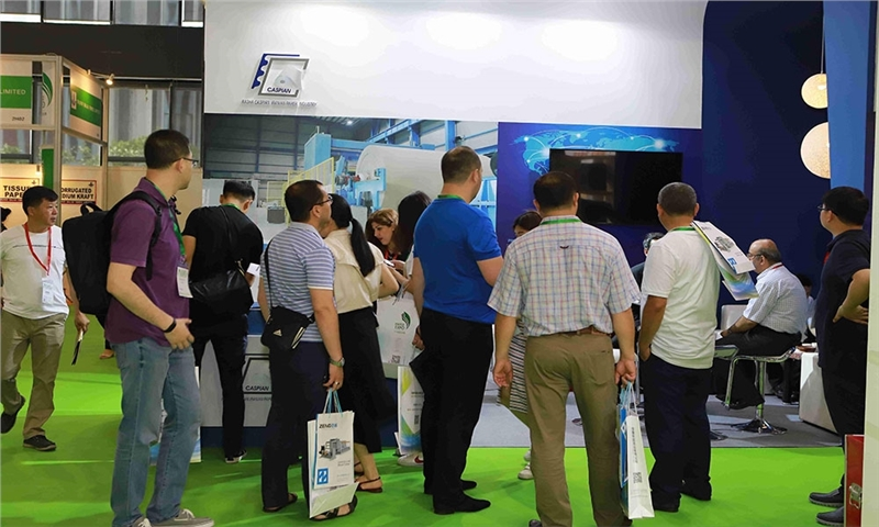 Paper Expo China