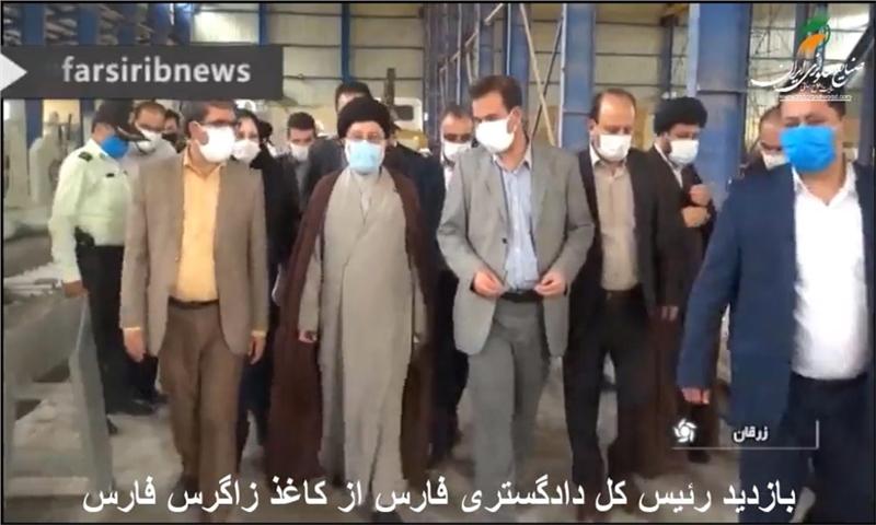 بازدید رئیس کل دادگستری فارس از کاغذ زاگرس فارس
