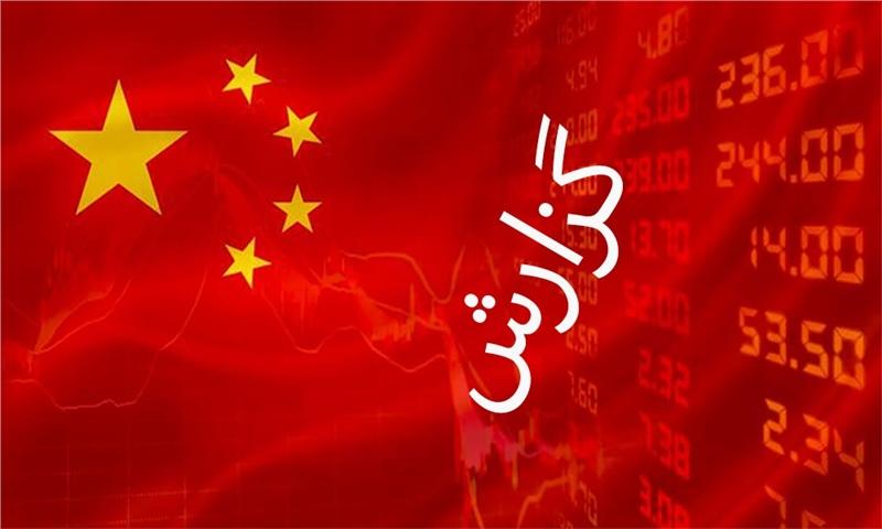 چین، حبابی که هرگز نمیترکد