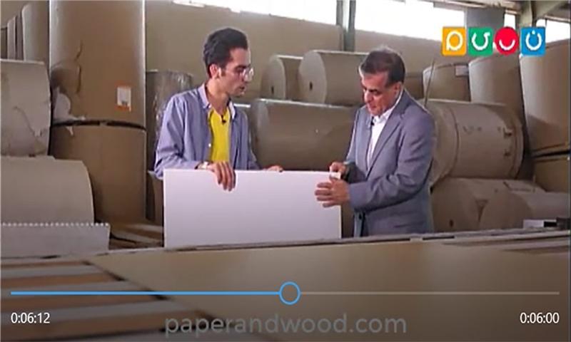 گزارش بازدید از کارخانه صنایع بسته بندی و کارتن خیرخواه