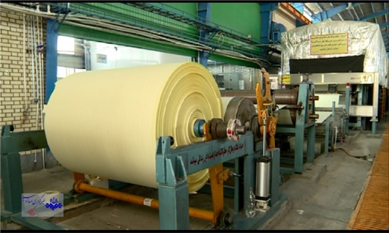 شکستن انحصار تولید کاغذ بدست جوانان ایرانی