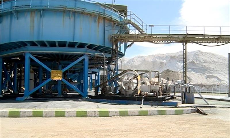 شرکت معدنی املاح ایران تامین کننده مواد اولیه صنایع بهداشتی کشور