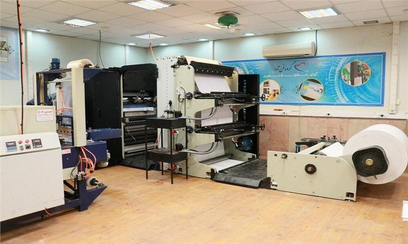 دستگاه تولید رول کاغذ حرارتی در شرکت تضمین گستر فن آوا به بهرهبرداری رسید