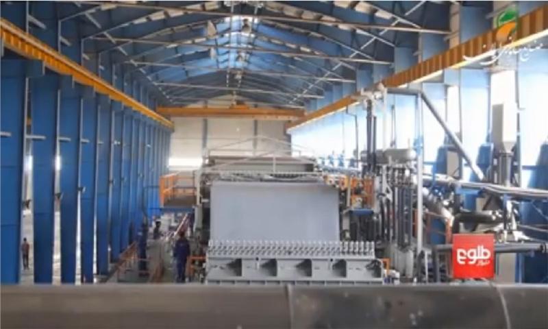 کارخانه تولید کاغذ وایت تاپ در کابل