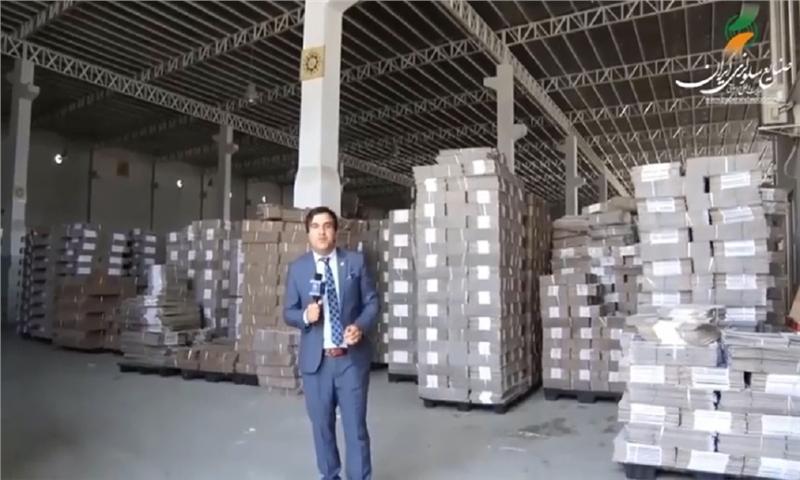 کارخانه ورق و کارتن سازی در افغانستان