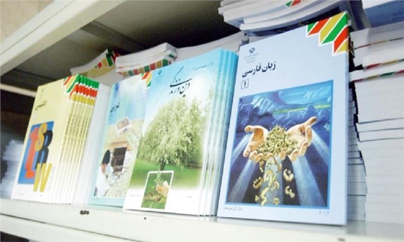 توزیع کتب درسی جدید از 10 شهریور/ ماجرای چاپ 6 میلیون جلد کتاب درسی مازاد!
